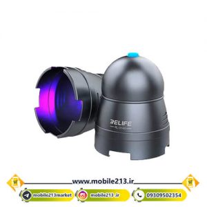 لامپ UV ریلایف Relife RL-014A