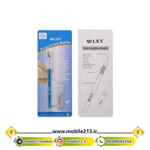 تیغ تعمیرات موبایل Wlxy Blade