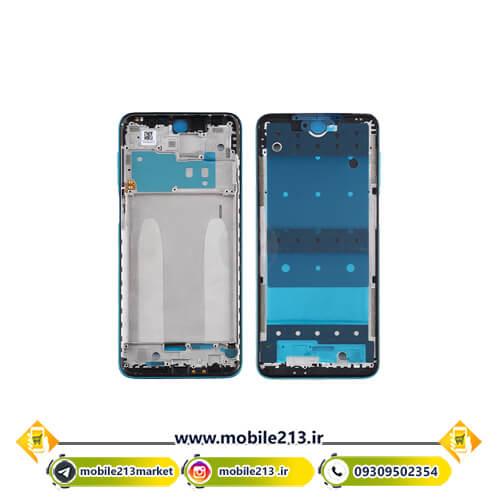 فریم ال س دی و شاسی شیائومی Redmi Note 9s