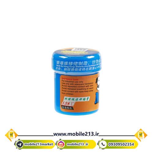 خمیر قلع مکانیک MECHANIC V5B45